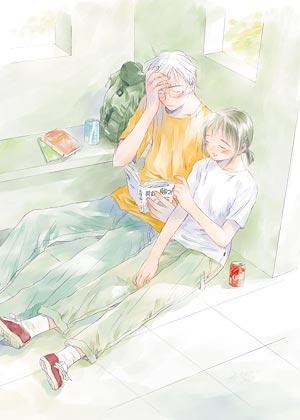 「最終兵器彼女」vol.3